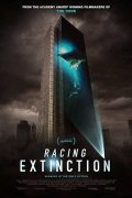 Racing-Extinction